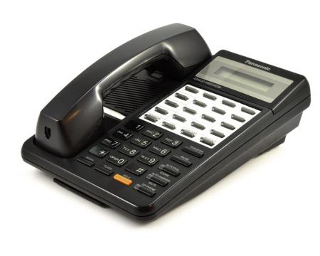 Panasonic Hybrid System KX-T7030 Black Display Speakerphone