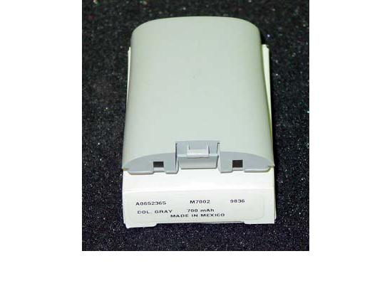 Nortel Meridian M2616CT Cordless Phone Battery Dolphin Grey