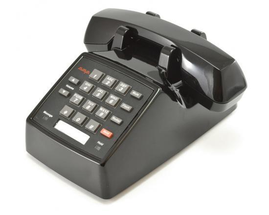 Avaya 2500 YMGP Black Analog Phone - Grade A