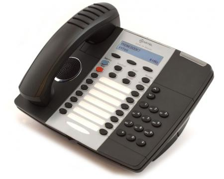 Mitel 5220 IP Backlit Display Phone (50003457)