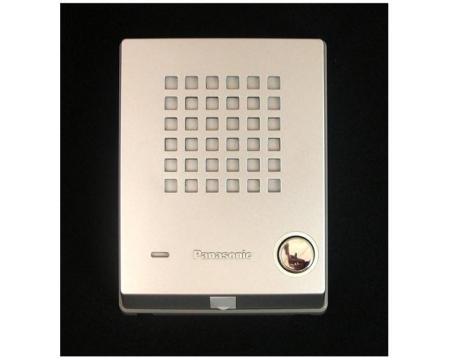 Panasonic KX-T7765 Door Phone W/ Luminous Ring Button