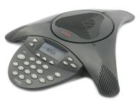 Avaya 1692 IP Conference Phone (700473689)