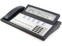 Mitel SuperConsole 1000 Backlit Tilt Screen SX200 - Dark Gray (9189-000-301)