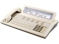 Mitel SuperConsole 1000 Tilt Screen SX200 - Beige/Black (9189-000-001)