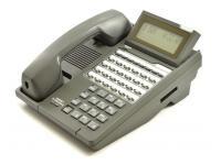 Iwatsu Omega ADIX IX-24KTD-2 Grey Digital Display Speakerphone - Grade B
