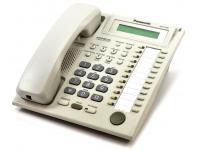 Panasonic KX-T7731 Black 24-Button White Digital Display Speakerphone