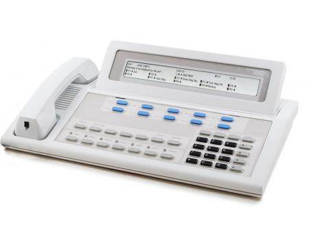 "Mitel SuperConsole 1000 Tilt Screen SX200 Light Gray (9189-000-011) ""Grade B"""