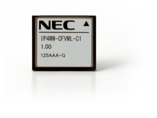 NEC SL1100 CF 4 Ports/40 Hours Voice Mail