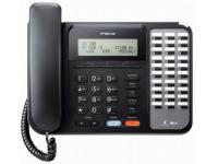 LG LDP-9030D Digital Display Speakerphone