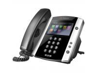 Polycom VVX 600 Gigabit IP Phone - Skype for Business