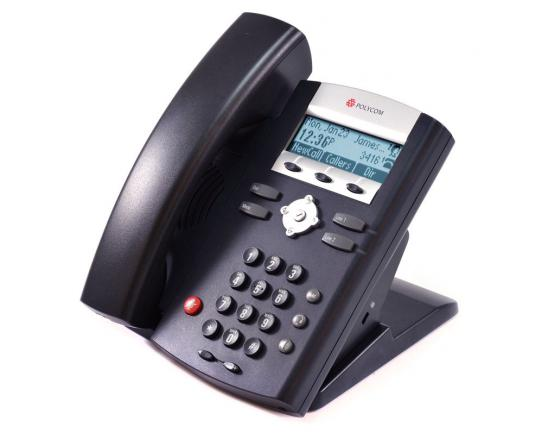Polycom SoundPoint IP 335 PoE Backlit Display Phone (2201-12375-001)