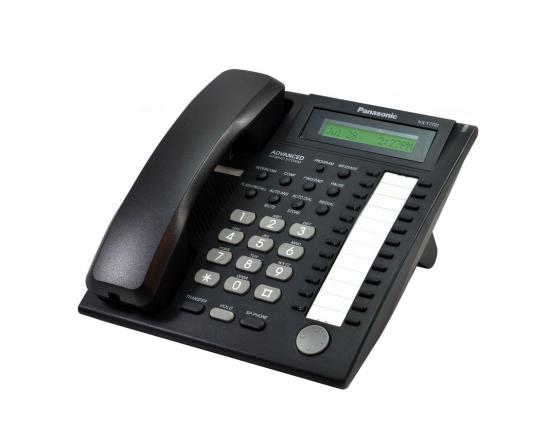 Panasonic Hybrid System KX-T7731 Black Display Speakerphone