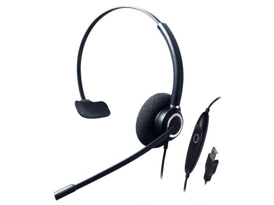 Addasound Crystal SR2831 USB Mono Headset