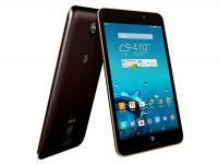 "Asus  MeMO Pad 7"" Tablet 16GB (WiFi+4G) - Dark Chocolate - Grade B"