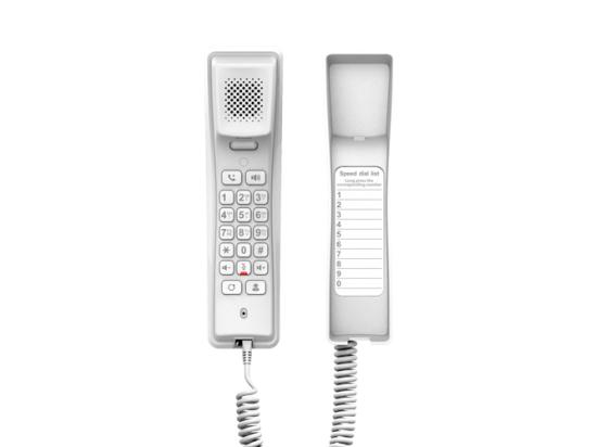 Fanvil H2U Compact IP Phone - White