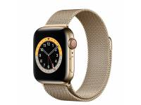Apple Watch (Series 5) GPS + Cellular - 40mm - Gold Stainless Steel - Grade A