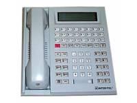 Inter-Tel GMX/DVK 662.3100 24-Button Display Phone - Grey - Grade A