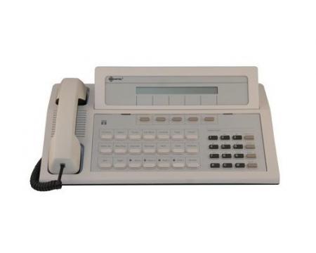 Mitel SX-50 Console - Beige (9104-060-001)
