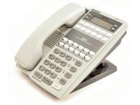 Panasonic DBS VB-44223-G Grey 22-Button IP Display Speakerphone - Grade B