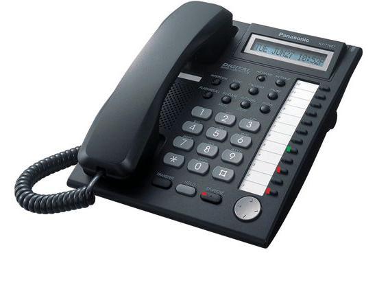 Panasonic KX-T7667-B Black Display Phone