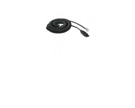 VXI Corporation QD1029P Quick Disconnect Cord