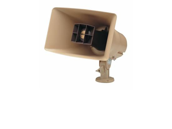 VALCOM 30Watt 1Way Paging Horn - Beige