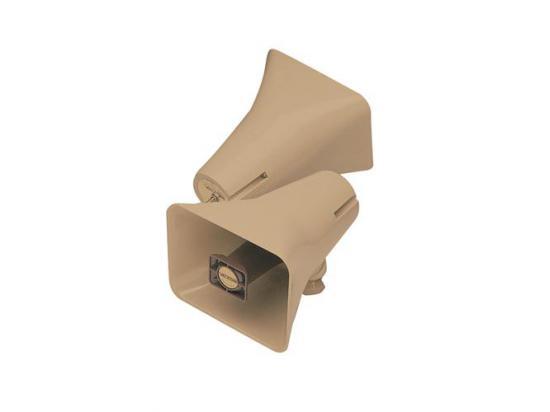 VALCOM 5-Watt Bi-Directional Horn