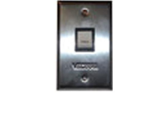 VALCOM Call Rocker Switch