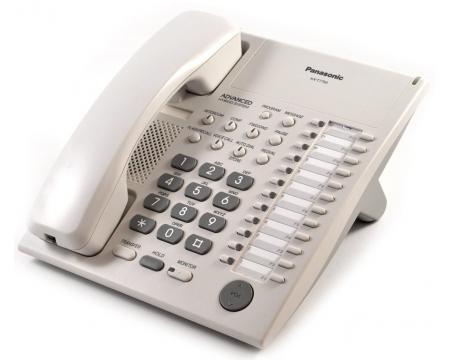 panasonic kx t7750 white 24 button phone rh pcliquidations com panasonic kx-t7750 user manual Panasonic Cordless Phone User Manual