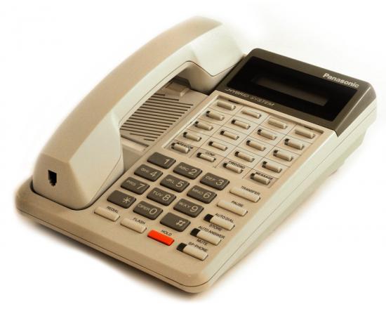 "Panasonic Hybrid System KX-T7030 White Display Phone ""Grade B"""