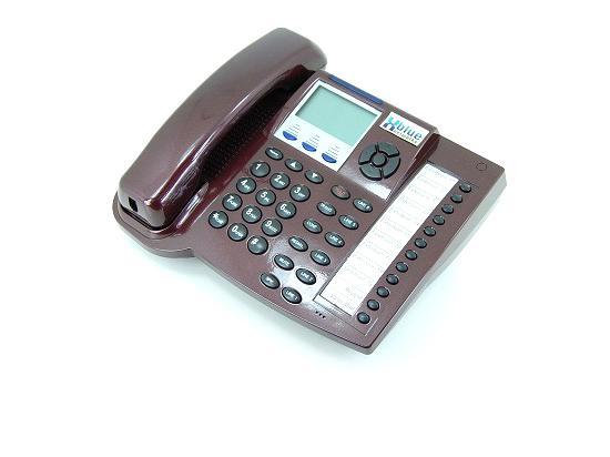 Xblue Networks 45PEKT-RM Red Phone - Grade B