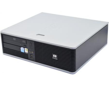 pilote audio hp compaq dc5700