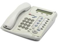 Tadiran Coral Flexset 120S White Display Phone