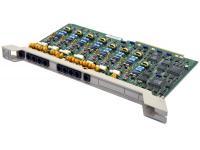 Avaya Merlin Magix 800 ICLID GS/LS-ID Module (108513953)
