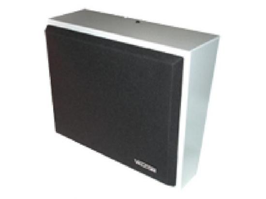 VALCOM IP Talkback Wall Speaker