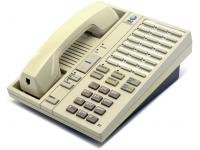 Avaya Spirit 24 Cream Speakerphone