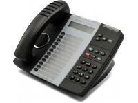 Mitel 5312 IP Dual Mode Display Phone (50005847)