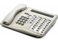 Tadiran Coral Flexset 280D White Display Phone