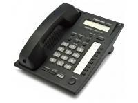Panasonic KX-NT265 Black Analog Display Speakerphone