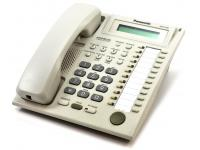 Panasonic Hybrid System KX-T7731 White Display Speakerphone