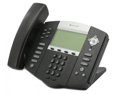 polycom soundpoint ip 650 poe display phone 2200 12651 001 rh pcliquidations com polycom ip 650 quick user guide polycom soundpoint ip 650 user manual