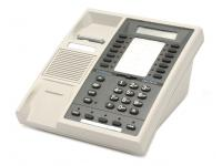 Comdial Digitech 7700S-PG Grey 17 button LCD Speakerphone