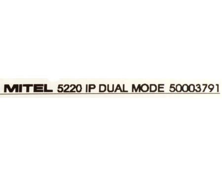 5220 IP Dual Mode Phone (50003791)