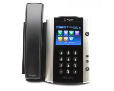 Polycom VVX 500 Gigabit IP Microsoft Skype Phone (2200-44500-019)