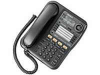 Sony IT-M804 Caller ID 4-Line Speaker Phone