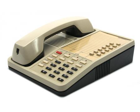 Mitel Superset 3 Almond 12-Button Non-Display Speakerphone