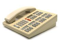 "Nortel Meridian M2018 Ash 18-Button Digital Non-Display Phone ""Grade B"""