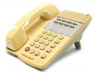 "NEC DTerm Series III ETJ-8-1 Cream 8-Button Non-Display Phone ""Grade B"""