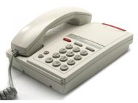 Mitel 5001 Ash Single Line Analog Phone (50001290)