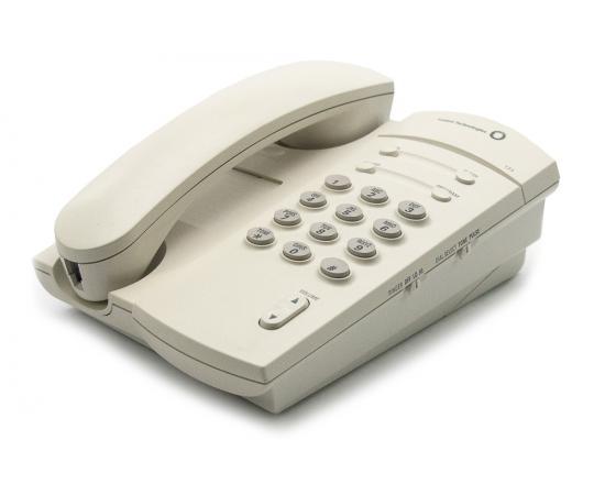 AT&T Design Line 135 White Analog Phone - Grade A